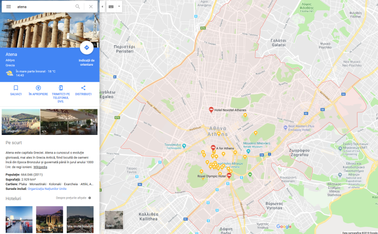 Obiective turistice Atena google maps
