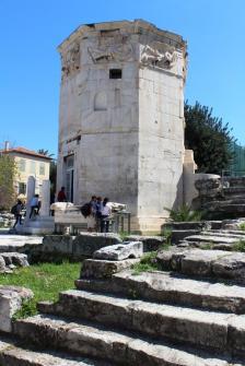 Orologiu Atena
